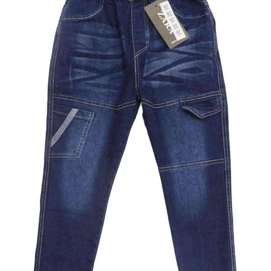 quần jean size nhỡ bé trai-Q96116-
