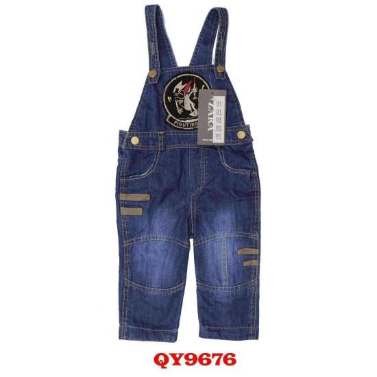 quần yếm bé trai-QY9676-