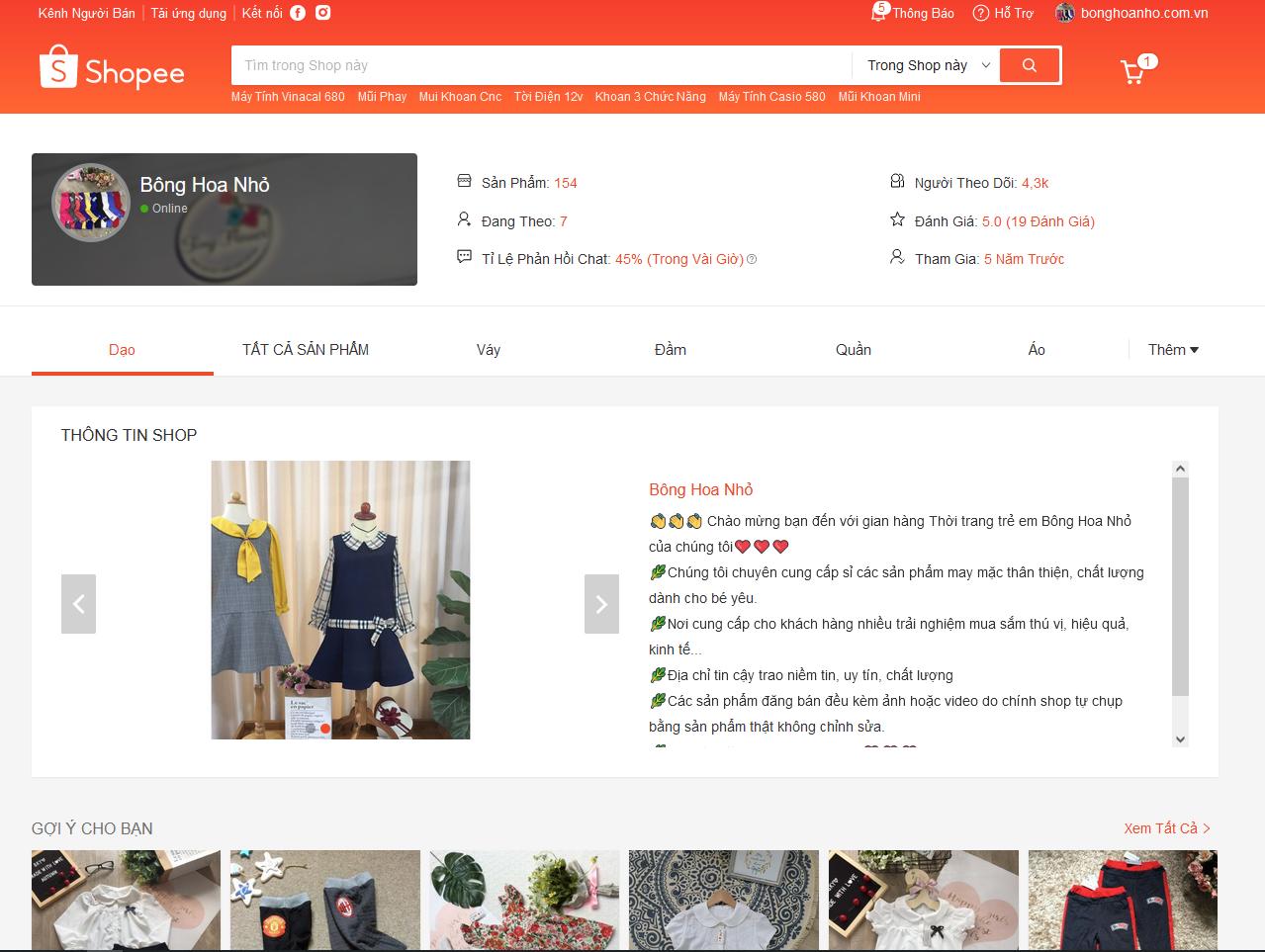 Giao diện website dễ hiểu, có hình ảnh trực quan và thông tin sản phẩm đầy đủ góp hỗ trợ người mua tối đa.